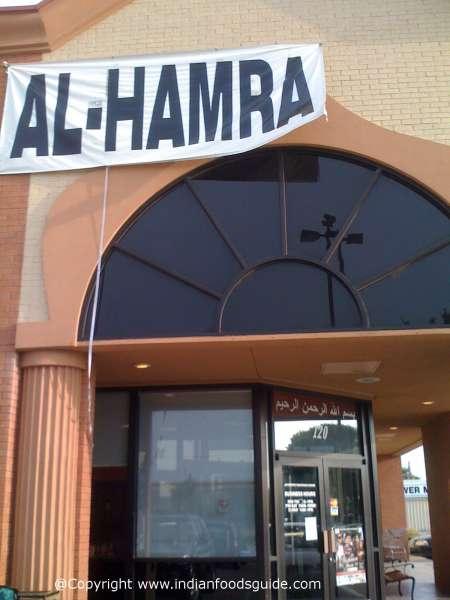 X-Al-hamra Restaurant - now Tandoor Grill -Closed