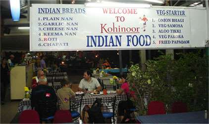 Kohinoor Indian Restaurant Otop Shopping Paradise