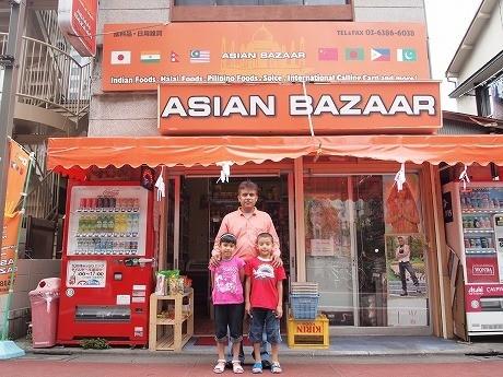 Asian Bazar Store Yashio/Shinagawa