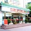 India Inn Restaurant
