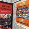 Saffron Ikebukuro-The Indian RestroBar